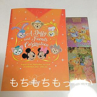 ディズニー(Disney)の香港 ディズニー   ダッフィー フレンズ   イベント  冊子(その他)