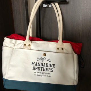 Mandarine Brothersペットキャリーバッグ