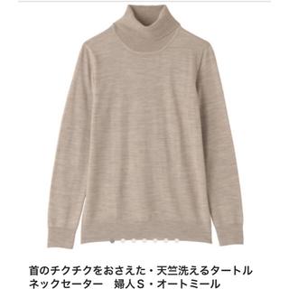 ムジルシリョウヒン(MUJI (無印良品))の首のチクチクをおさえた 天竺洗えるタートルネックセーター(ニット/セーター)
