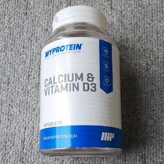 オオツカセイヤク(大塚製薬)のカルシウム&ビタミンD3(新品未使用品)   マイプロテイン(ビタミン)