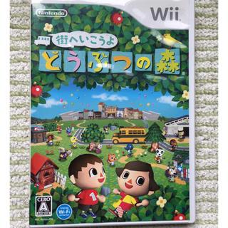 ウィー(Wii)のWii  どうぶつの森(家庭用ゲームソフト)