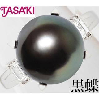 タサキ(TASAKI)のタサキ 田崎真珠 黒蝶真珠 パール 11ミリ ダイヤ リング 指輪 Pt 15号(リング(指輪))