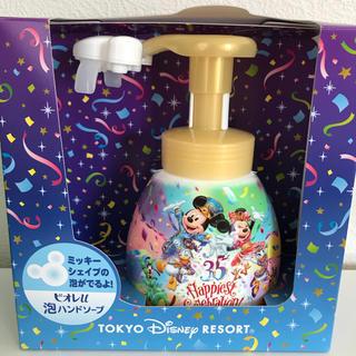 Disney - 9月19日再販 ディズニー ハンドソープ