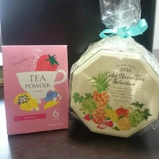 アフタヌーンティー(AfternoonTea)の紅茶セット(茶)