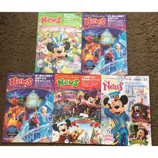 ディズニー(Disney)のディズニー ニュース(アート/エンタメ/ホビー)