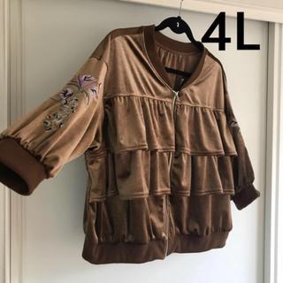 アベイル(Avail)の新品タグ付き 人気の刺繍ブルゾン(ブルゾン)