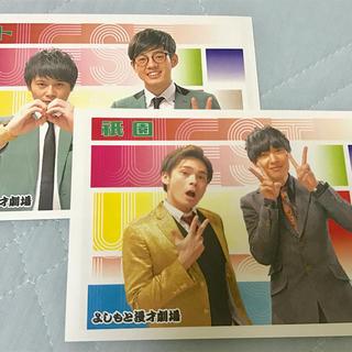 祇園 トット ポストカード(お笑い芸人)