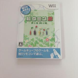 ウィー(Wii)のピクミン2(家庭用ゲームソフト)