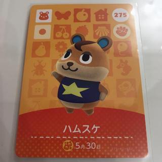 ニンテンドウ(任天堂)のどうぶつの森 amiibo カード ハムスケ(カード)