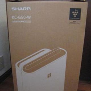 【新品】シャープ 加湿空気清浄機 プラズマクラスター KC-G50-W(空気清浄器)