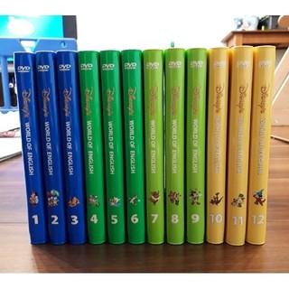 DWE DVD ディズニー英語システム DVD 字幕あり