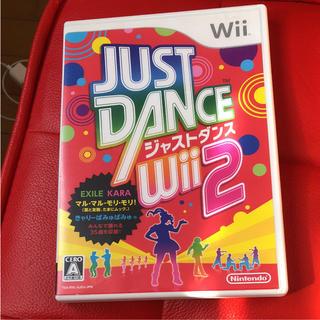 ウィー(Wii)のJUSTDANCE Wii 2(家庭用ゲームソフト)