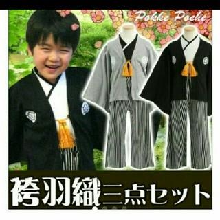 袴 羽織 三点セット 95 黒(和服/着物)