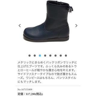 アナスイミニ(ANNA SUI mini)のアナスイミニ ANNA SUI MINI ブーツ 21センチ(ブーツ)