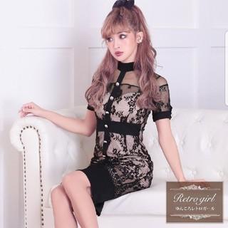 デイジーストア(dazzy store)の総レースタイトドレス(ナイトドレス)