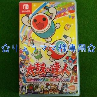 ニンテンドースイッチ(Nintendo Switch)の太鼓の達人 Nintendo Switchば~じょん!(家庭用ゲームソフト)