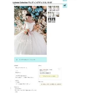 オフショルダー♡ウエディングドレス
