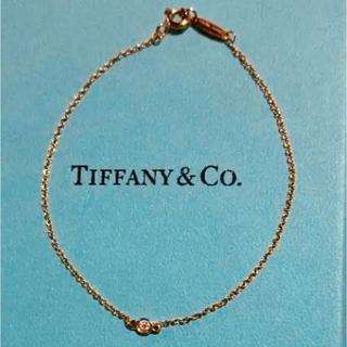 Tiffany & Co. - ティファニー バイザヤード  ブレスレット