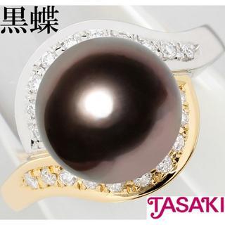 タサキ(TASAKI)のタサキ 田崎真珠 黒蝶真珠 リング 指輪 K14 K18WG 16.5号(リング(指輪))