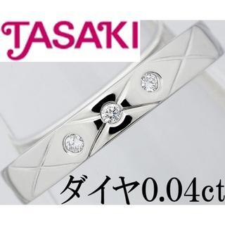 タサキ(TASAKI)のタサキ 田崎真珠 ダイヤ Pt1000 純プラチナ リング 指輪 11.5号(リング(指輪))