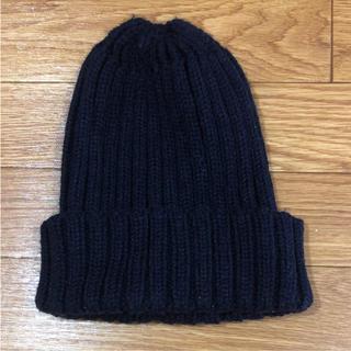 ジーユー(GU)のニット帽 ネイビー(ニット帽/ビーニー)