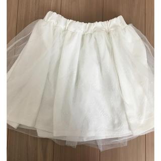 シマムラ(しまむら)の女の子☆スカート 150センチ(スカート)