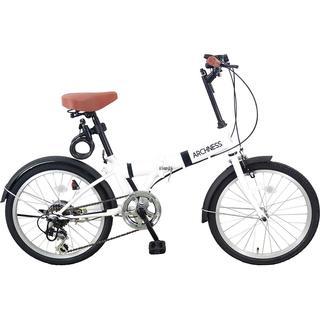 195. 折りたたみ自転車 20インチ 6段変速 ワイヤー錠・LEDライト付(自転車本体)