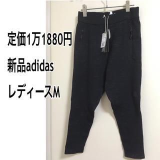 adidas - 定価の1万円引き!