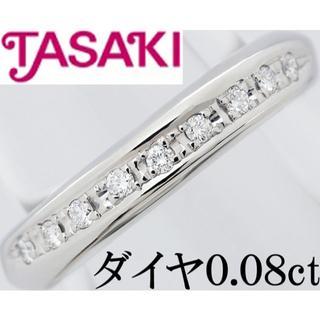 タサキ(TASAKI)のタサキ 田崎真珠 ダイヤ Pt プラチナ リング 指輪 8号(リング(指輪))