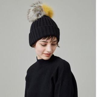 ルシェルブルー(LE CIEL BLEU)の未使用! ルシェルブルー ファーニット帽(ニット帽/ビーニー)
