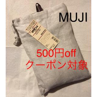ムジルシリョウヒン(MUJI (無印良品))の無印 割烹着 生成 (収納/キッチン雑貨)