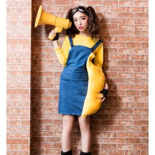 デイジーストア(dazzy store)の【中古】ミニオン コスプレ (トップスとスカートのみ)(セット/コーデ)