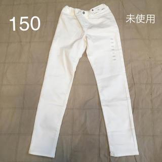 ジーユー(GU)のGU  エクストラストレッチデニムレギンスパンツ 150(パンツ/スパッツ)