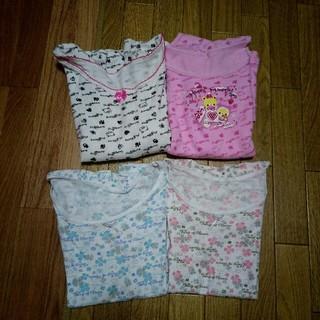 しまむら - 女の子肌着 長袖シャツ 4枚セット サイズ130