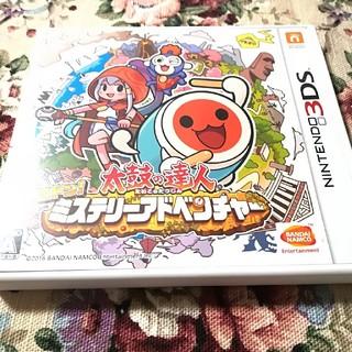 ニンテンドースイッチ(Nintendo Switch)のショウ太2557様専用(家庭用ゲームソフト)