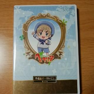 ヘタリア 非売品CD(アニメ)