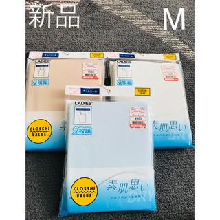 シマムラ(しまむら)の新品 ☆ キャミソール 2枚組インナー 3色セット まとめ(キャミソール)