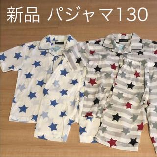 シマムラ(しまむら)の新品 パジャマ130(パジャマ)