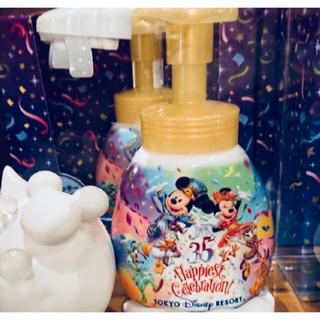 Disney - ディズニー 泡ハンドソープ 新品未使用 大人気商品!複数個購入にて値引きあり!