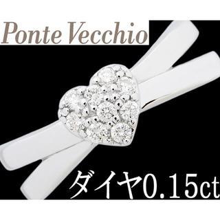 ポンテヴェキオ(PonteVecchio)のポンテヴェキオ ダイヤ K18WG リング 指輪 ハート ポンテ 6.5号(リング(指輪))