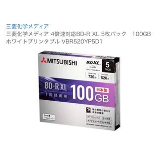 ミツビシ(三菱)の三菱化学メディア BD-R XL 100GB 5枚(その他)