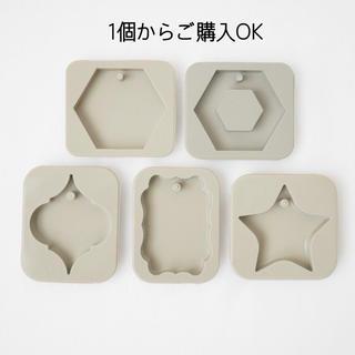 バラ売りOK シリコンモールド  (A)(各種パーツ)