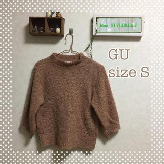 GU - GU♡プードルファーニット♡size S