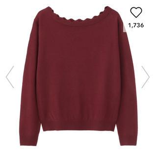 GU - スカラップネックセーター