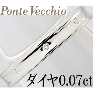 ポンテヴェキオ(PonteVecchio)のポンテヴェキオ ダイヤ Pt プラチナ ポンテ リング 指輪 7.5号 8号(リング(指輪))