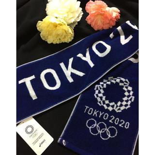 新品未使用 アシックス 公式 東京オリンピック2020 マフラータオル