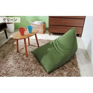 ビーズクッション 三角クッション 国産 日本製 背もたれ 座イス グリーン(その他)