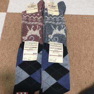 MUJI (無印良品) - 無印良品のハイソックス  靴下