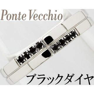 ポンテヴェキオ(PonteVecchio)のポンテヴェキオ リンコントロ ブラックダイヤ Pt プラチナ リング 指輪 9号(リング(指輪))