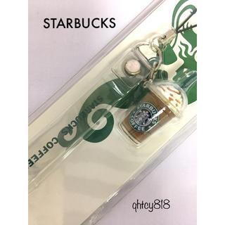 Starbucks Coffee - 【新品未使用】STARBUCKSスターバックス台湾限定 フラペチーノ・ストラップ